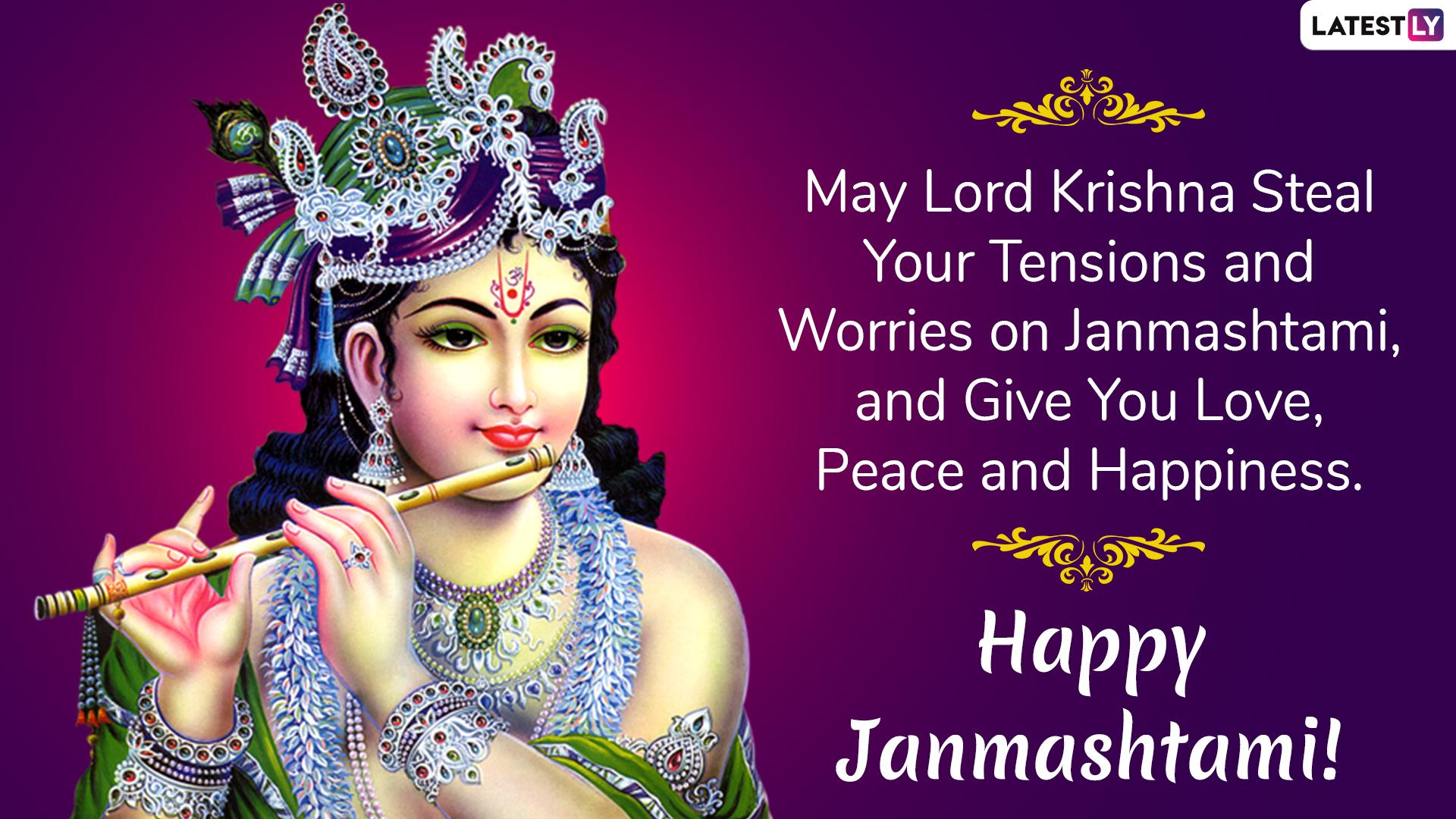 Happy Janmashtami 2019 Wishes And Messages: WhatsApp