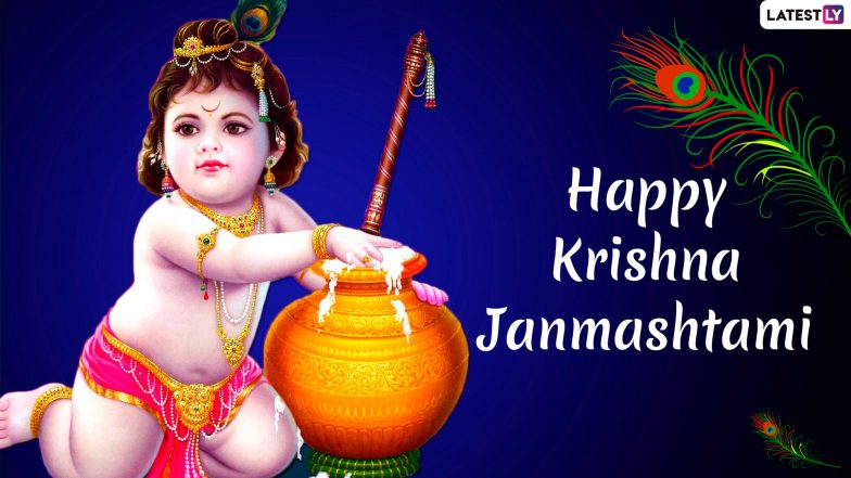 Janmashtami Images & Lord Krishna HD Wallpapers for Free Download Online: Wish Happy Gokulashtami 2019 With Kanha Photos, GIF Greetings & WhatsApp Stickers