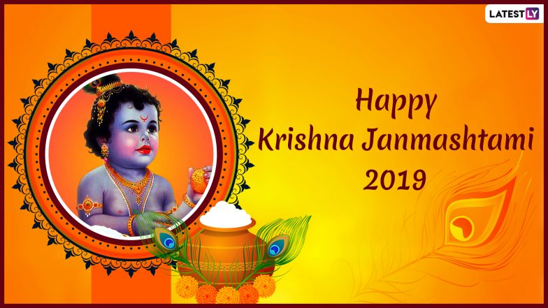 Happy Janmashtami 2019 Images & Greetings: Messages, WhatsApp Stickers, SMSes, Krishna GIFs, Wishes And Quotes to Share on Gokulashtami