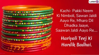 Hariyali Teej 2019 Messages and Wishes in Hindi: WhatsApp Stickers, GIF Images, SMS, Quotes and Greetings to Wish Happy Hariyali Teej