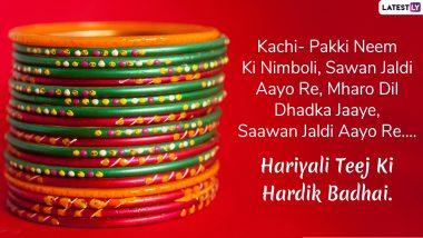 Hariyali Teej 2019 Messages and Wishes in Hindi: WhatsApp