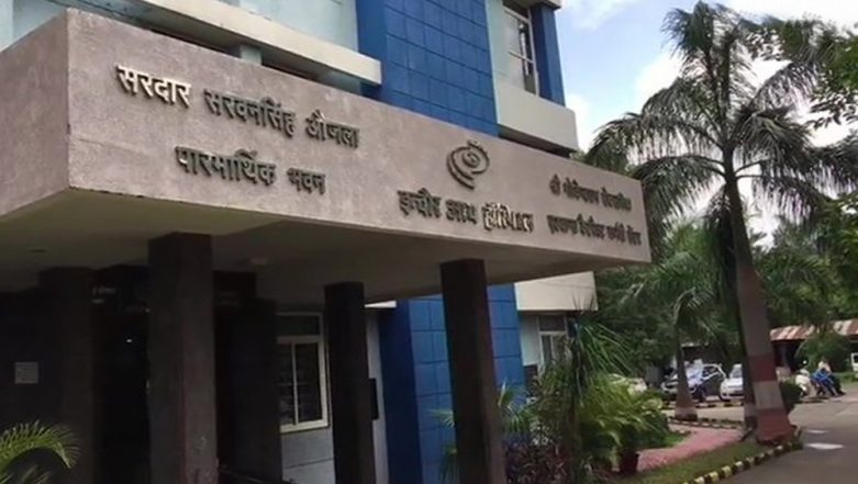 Madhya Pradesh Medical Negligence: 11 People Lose Eyesight as Surgery Goes Wrong at Indore Hospital