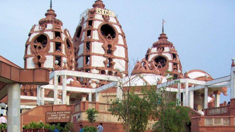 Krishna Janmashtami 2019: Vrindavan's Banke Bihari Temple to Khunya Murlidhar Mandir in Pune, Here Are 5 Temples in India That You Should Visit This Gokulashtami