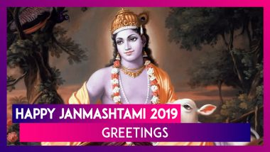 Happy Janmashtami 2019 Greetings: WhatsApp Messages, Kanha Photos & SMS to Celebrate Krishna's Birth