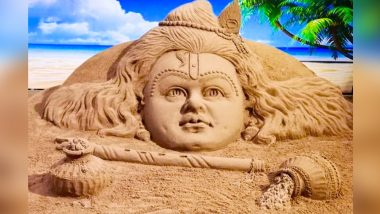 Sudarsan Pattnaik Wishes Happy Janmashtami With a Beautiful Sand Art of Lord Krishna at Bhubaneshwar Airport (View Pic)