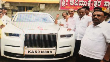 Karnataka's Disqualified MLA MTB Nagaraj Now Owns Rolls-Royce Phantom Worth Rs 9.5 Crore