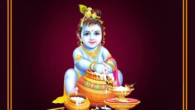 Janmashtami 2020 Special: How to Make Laddu Gopal Jhula? Why is Kanha Placed on Swing on Krishna Ashtami? Ways to Decorate Bal Gopal Jhula on Gokulashtami Puja