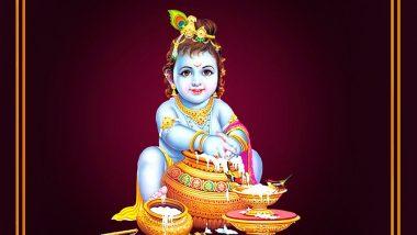 Krishna Janmashtami 2019 Bhajans: From Anuradha Paudwal 'Man Mathura Tan Vrindavan' to Jagjit Singh's 'Banke Bihari', Listen to These Devotional Songs on Gokulashtami