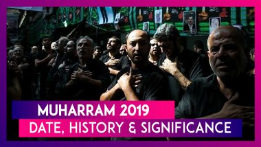 Muharram 2019: Date, History & Significance Of The First Month Of The Islamic Calendar