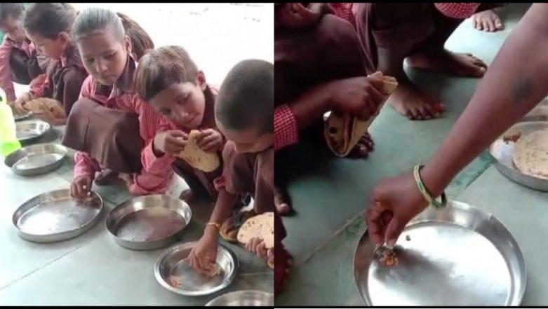 Uttar Pradesh: Children at Mirzapur Primary School Served Salt With Rotis in Mid-day Meal! (Watch Video)