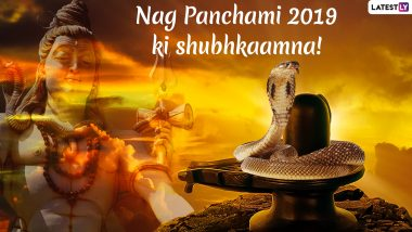 Nag Panchami 2019 Wishes And Greetings in Hindi: WhatsApp Messages, Stickers, SMSes And Quotes to Share on The Auspicious Day Dedicated to Naga Devta