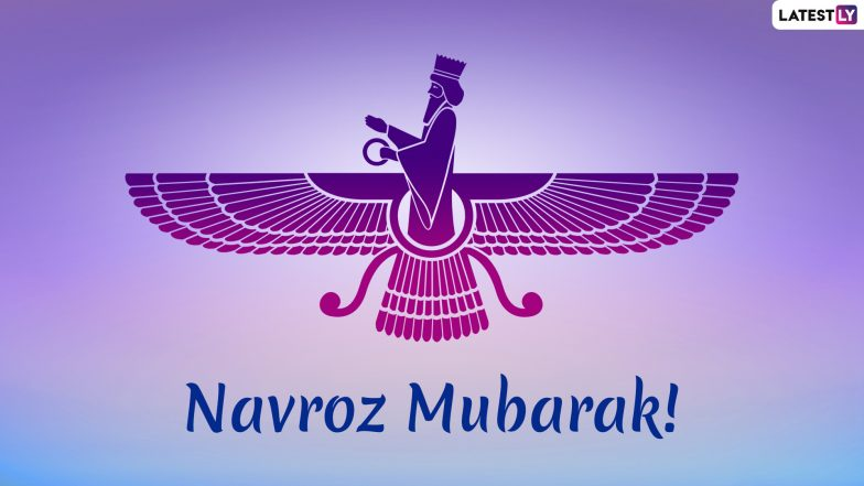 Parsi New Year 2019 Wishes and Images: Navroz Mubarak WhatsApp Sticker Messages, GIFs, SMS, Quotes and Status to Send Happy Navroz Greetings