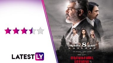 Nerkonda Paarvai Movie Review: Thala Ajith Delivers A Fantastic Performance In PINK Remake That Stays True To The Original