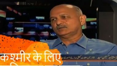 Pakistani Leader Mushahid Hussain Tags Arundhati Roy, Mamata Banerjee, Congress and Communist Party As 'Sympathisers', Says 'All of India Is Not With Modi'; Watch Video