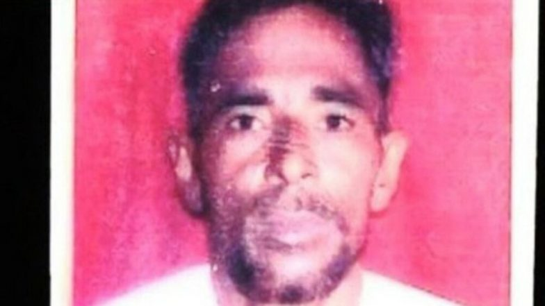 Pehlu Khan Lynching Case: Rajasthan Government to Appeal Against Judgment of Alwar Court