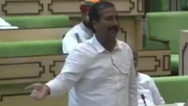 'Mayawati's BSP Sells Tickets, Poor Cannot Contest,' Alleges Party MLA Rajendra Gudha in Rajasthan Assembly; Watch Video