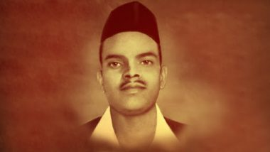 Shaheed Shivaram Rajguru's 89th Death Anniversary: Here Are Some Interesting Facts About Indian Revolutionary Leader Who Sacrificed His Life For Freedom of The Nation