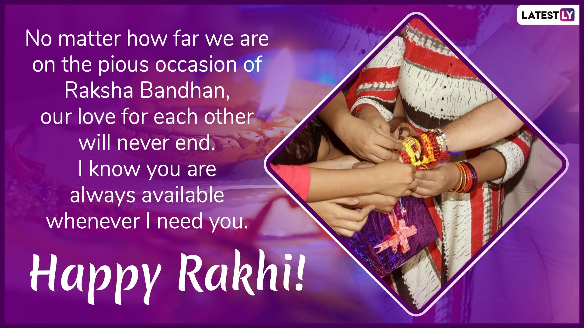 Raksha Bandhan 2019 greeting card for download 1 (Photo Credits: File Image)