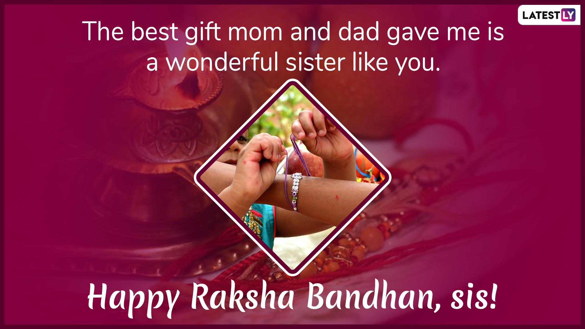 Raksha Bandhan 2019 greeting card for download 2 (Photo Credits: File Image)