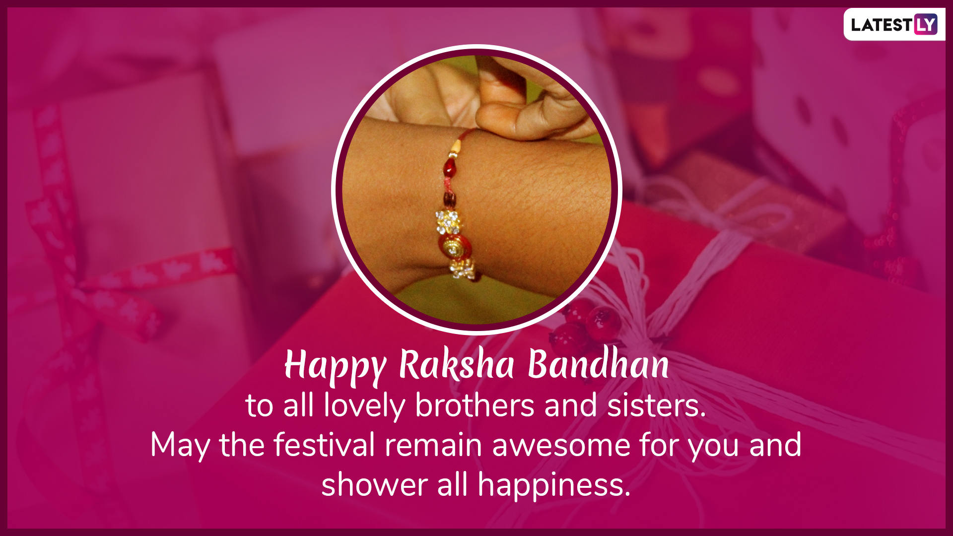 Raksha Bandhan 2019 Greetings: Happy Rakhi Quotes, WhatsApp