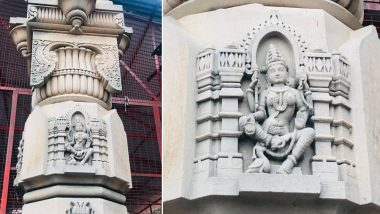 Uttar Pradesh: Stone Carving Work Speeds Up for Construction of Ram Temple in Ayodhya
