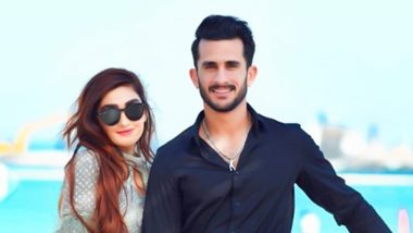 Hasan Ali-Samiya Aarzoo's Dubai Wedding: Sania Mirza Wishes Pakistani Cricketer Ahead of His Marriage With Indian Girl