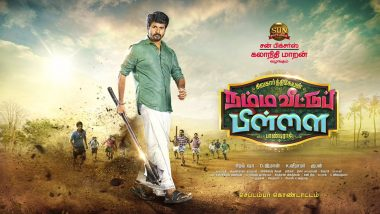 Sivakarthikeyan's SK16 Is Titled Namma Veettu Pillai, Director Pandiraj Shares #NVPFirstLook