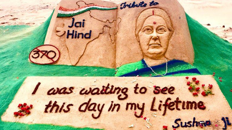 Sushma Swaraj Immortalised in Sand Art by Sudarsan Pattnaik at Puri Beach, Odisha (View Pic)