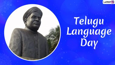 Telugu Language Day 2019: Significance And History of the Day That Highlights the Importance of the South Indian Language