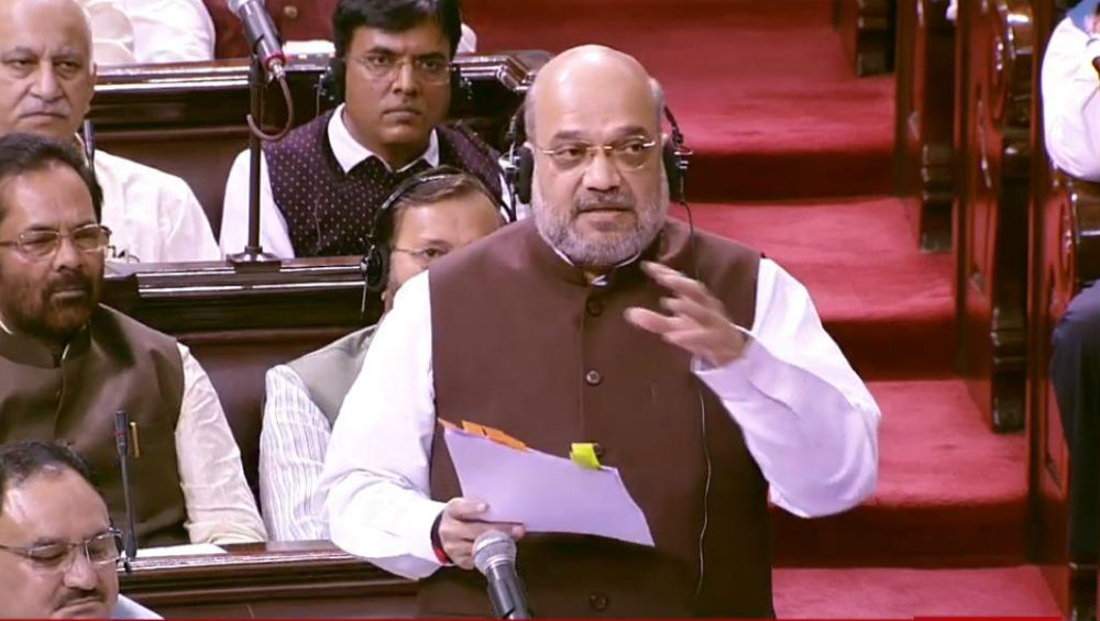 Amit Shah to Move The Special Protection Group Bill 2019 in Rajya Sabha Today