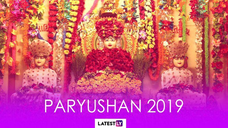 Paryushana