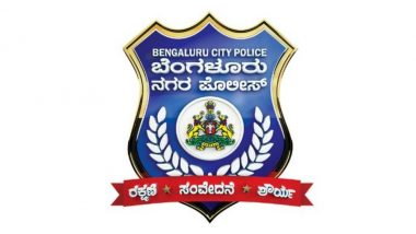 Mangaluru: Dr Subramanyeshara Rao is New City Police Commissioner After Sandeep Patil Gets Transferred