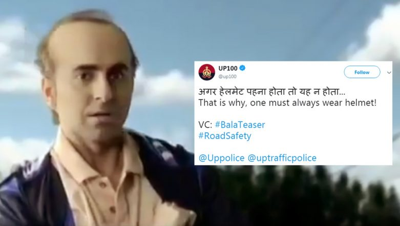 UP Police Uses Ayushmann Khurrana's Bald Look in New Film Bala to Give Message of Wearing Helmet (Check Tweet)