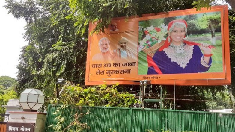 Swati Maliwal Hits Out at BJP MP Vijay Goel For 'Sexist' Banner Featuring Kashmiri Girl Over Abrogation of Article 370 in J&K
