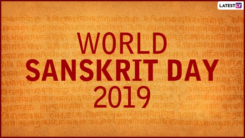 World Sanskrit Day 2019: Date, History and Significance About Sanskrit Diwas That Celebrates The Ancient Indian Language