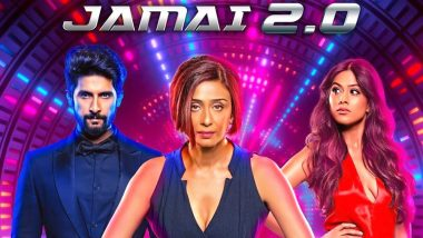 Jamai 2.0 Poster: Ravi Dubey, Nia Sharma, Achint Kaur's Revenge Drama to Go on Air on September 10, 2019