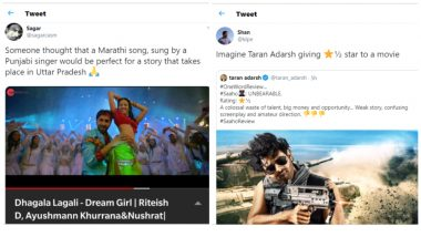 From Saaho to Dream Girl, Here Are 25 Hilarious Bollywood Jokes That Twitterati Cracked in August (Read Tweets)