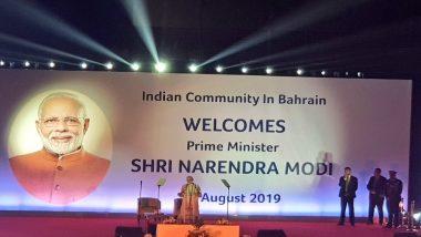 Prime Minister Narendra Modi to Indians in Bahrain: Will Achieve USD 5 Trillion Economy Goal