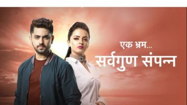 Ek Bhram: Sarvagun Sampanna: Zain Imam and Shrenu Parikh's Show To Wrap Up On September 13, 2019?