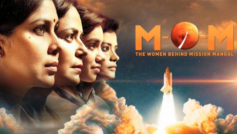 ALTBalaji's M-O-M: Sakshi Tanwar and Mona Singh's Show Teaser Looks Better Than Mission Mangal!