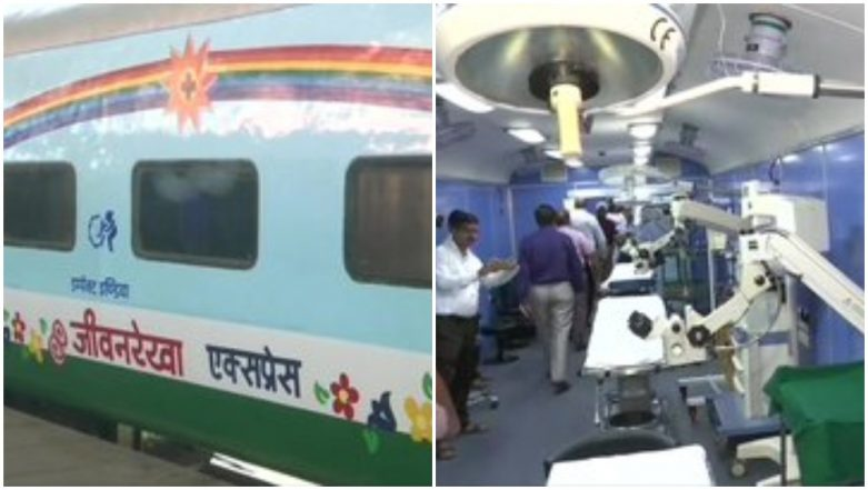 Lifeline Express, India's First Hospital Train, Arrives at CSMT Station in Mumbai, New Set of Medical Trips Inaugurated