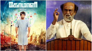 Comali Trailer: Jayam Ravi's Film Falls in Trouble for Mocking Rajinikanth, Producer Ishari Ganesh Agrees to Remove the Controversial Scene
