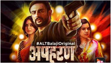 ALTBalaji's Apharan Actor Arunoday Singh Talks About Season 2, 'Ferociously Intelligent' Ekta Kapoor and More
