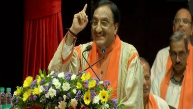 NASA Says Speaking Computers Will Become Reality Due to Sanskrit: HRD Minister Ramesh Pokhriyal
