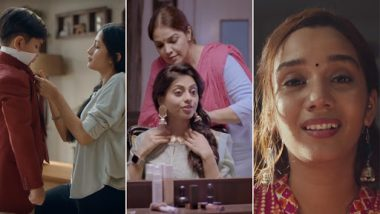Raksha Bandhan 2019: Exide Life Insurance, Amazon India, IGP.com, Shoppers Stop And Other Brands Release Emotional Ads With Progressive Narratives, Watch Videos