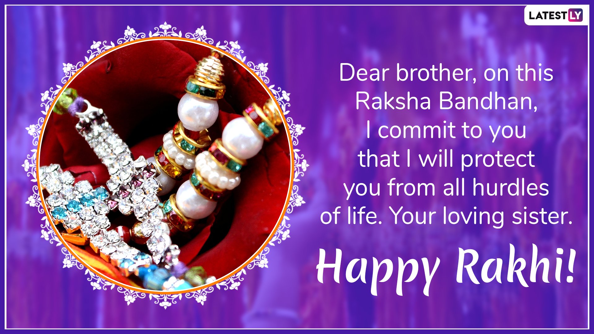 Raksha Bandhan 2019 WhatsApp wish 3 (Photo Credits: File Image)