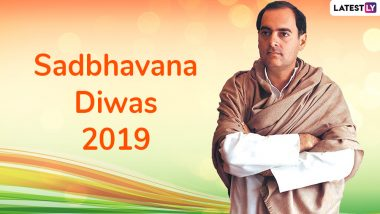 Sadbhavana Diwas 2019 Date And Significance: All About The Day to Commemorate Birth Anniversary of Rajiv Gandhi