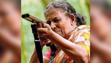 Shikari Kuttiyamma, Kerala's First and Only Female Hunter Who Wanted to be a Nun, Dies at 87