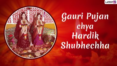 Jyeshta Gauri Puja Images & HD Wallpapers for Free Download Online: Wish Gauri Pujan Chya Shubhechha 2019 With GIF Greetings & WhatsApp Sticker Messages