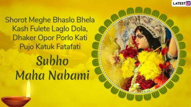 Subho Nabami 2020 Messages in Bengali: WhatsApp Stickers, GIF Image Greetings, Facebook Photos, SMS & Quotes to Wish Your Friends a Happy Maha Navami